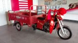150cc Cargo Three Wheel Motorcycle /China Cargo Tricycle