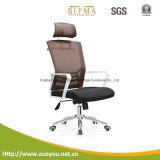 3年の保証の低い中東オフィスの椅子(A658)
