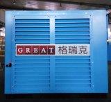 D'économie d'énergie compresseur rotatif de vis d'air d'utilisation de porte à l'extérieur