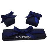 Jy-Jb233 OEMの豪華なペーパー宝石箱はとのカスタム設計する
