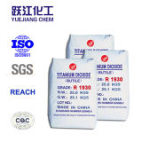 General Use Rutile Grade Titanium Dioxide