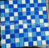 プールのための青いカラーモザイク
