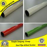 エポキシのコーティングの炭素鋼の管