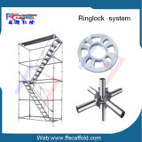 Большинств розетка лесов Ringlock безопасности и сверхмощной конструкции стальная