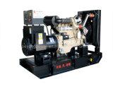Groupe électrogène diesel 250kVA (PFC250)