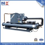 Industrielles Water Cooled Screw Chiller mit Heat Recovery (KSC-0140WS 40HP)