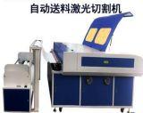 Máquina de gravura do laser do CNC da máquina de estaca do laser