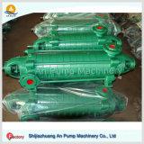 Bomba agricultural de alta pressão de vários estágios do pulverizador da sução centrífuga do fim