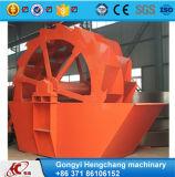 Certification ISO & Ce Machine à laver à haute efficacité Machine à laver à la roue
