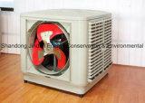 Refrigerador de ar industrial da alta qualidade da série de Jd