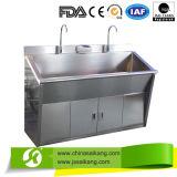 Bassin de lavage des mains d'acier inoxydable de bonne qualité (SKH036)