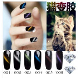 Nail Art Beauté Oeil de chat Magnetic Magic Gel Polish (UG28)