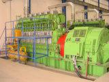 1mw Hfoの発電機セット(HFOの発電所)