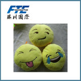 Polyester confortable Plush Decorative Emoji Pillows dans Yellow