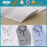 ワイシャツの行間に書き込むことのための編まれた綿織物