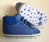 Самые лучшие конструкции способа на ботинки 2311 младенцев