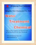 プールの水処理の化学薬品のために密な重いソーダ灰