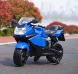 Moteur électrique de tricycle de jouet d'enfants électriques neufs de véhicule