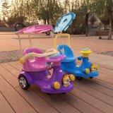 中国のプラスチック子供のおもちゃの子供のねじれ車の振動車