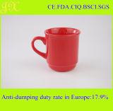 Tasse de café en céramique de tasse en céramique de la Chine