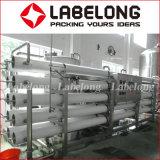 공장 FRP를 위한 최신 판매 식용수 처리 기계