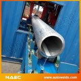 移動可能なCNCの管の打抜き機