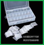 24 grilles Grille de rangement amovible transparente Grille de rangement en plastique