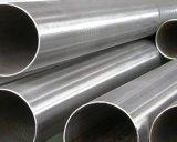 De Dunne Naadloze Pijp van uitstekende kwaliteit van het Roestvrij staal van de Muur