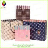 Papel de embalaje de cartón Venta caliente de color bolsa de regalo