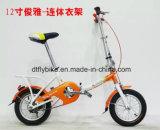 12inch складной Bike, рамка 4 цветов,
