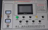 Neuer konzipierter nichtgewebter Weste-Beutel, der Maschine Zxl-A700 herstellt