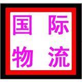Uw Betrouwbare & Professionele Cargadoor in China