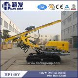 Hf140y油圧DTHの鋭い機械