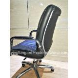 Ledernes Büro-Executivcomputer-Stab-Stuhl (206B)