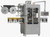 Автоматический Shrink обозначает машину для прикрепления этикеток