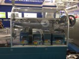 買物の中国の包装機械自動Alu Aluのまめのパッキング機械を指示しなさい