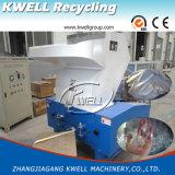 아BS를 위한 플라스틱 분쇄 기계 또는 쇄석기