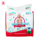 Qualitätsgarantie Disoposable trockene und bequeme Baby Merries Windel