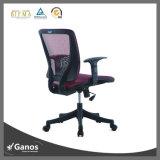 良質の競争価格の小さい職員の椅子