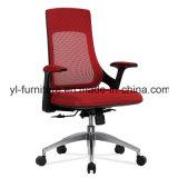 Büro-Möbel-Großverkauf-preiswerter Stuhl mit Rädern/kanzleimäßigem Ineinander greifen-Stuhl-/Ineinander greifen-Büro-Stuhl-Büro