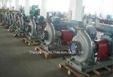 Hpk 발전소 응축물 펌프