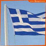 De encargo impermeabilizar y el modelo No. del indicador nacional de Grecia del indicador nacional de Sunproof: NF-016