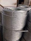 Гальванизированная веревочка провода 6*12+7FC Stee