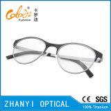 Monocolo di titanio Eyewear (9110-EW) del blocco per grafici di vetro ottici del Pieno-Blocco per grafici leggero variopinto