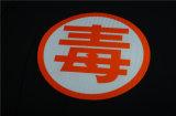 Отражательный покрывая стикер знака автомобиля