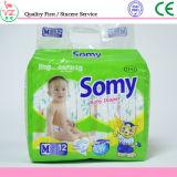 中国の製造者の柔らかい通気性の赤ん坊のおむつ