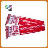 Qutarのサテンの絹のファンスカーフはのための元気づける(hys02)