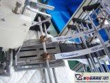 매트리스 장식적인 국경 재봉틀 (간단한 유형)