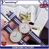 Yxl-495 새로운 도착 형식 시계 뜨개질을 한 화포 북대서양 조약기구 나일론 지구 한 쌍 손목 시계 평상복 Mens 시계 승진 시계