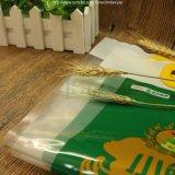 Gedruckter Reis-Beutel-Entwurf